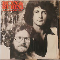 DUNN & RUBINI Diggin' It LP 1970s Rock, on Prodigal – in Shrink Wrap, and