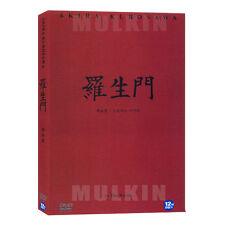 Rashomon, In The Woods (1950) DVD - Akira Kurosawa (*New *Sealed *All Region)