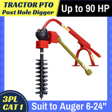 Hydraulic Post Hole Digger suit Tractor upto 75 HP PTO Shaft included