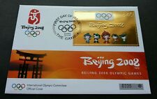 Gambia China Beijing Olympic Games 2008 Sport Games (FDC) *gold plate *unusual