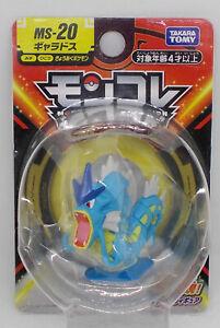 GYARADOS Pokemon MONCOLLE MS-20 Figure TOMY Japan New on Card