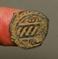 IS71-13   MAMLUK  Muhammad I. 3rd reign, AH709-41 AE fals, Hamah mint