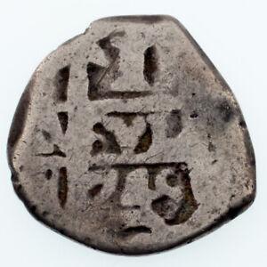 1749 Silver Bolivia 1 Real Ferdinand VI AG Condition KM #37