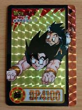 Carte Dragon Ball Z DBZ Carddass Hondan Part 25 #353 Prisme 1995 MADE IN JAPAN