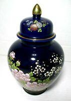 """Kutani Vintage Ginger Jar Vase and Lid Made in Japan 8"""" EC"""