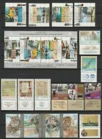 ISRAEL STAMPS 1992 - FULL YEAR SET - MNH - FULL TABS - VF