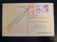 FRANCE PREMIER JOUR FDC YVERT 1048  CROIX ROUGE  ART GREC  12+3F  ANGERS 1955