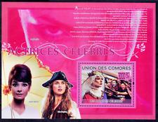 Comores MNH MS, Film Actors, Sophie Marceau, Mel Gibson
