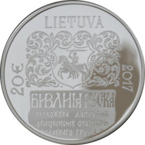 2017 Lithuania 20 Euro Silver coin 500th of Francysk Skaryna's Ruthenian Bible