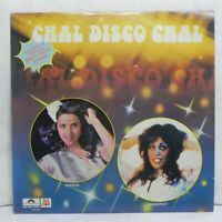 Chal Disco Chal Rare LP Vinyl Record Bollywood Sharon & Musarrat 1987 Indian EX