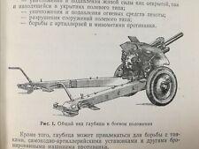 Vtg Manual 122 mm Howitzer M1938 M-30 Artillery Gun Weapon Wwii Russian Soviet