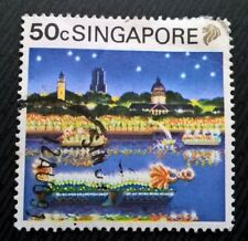 Singapore stamps - Chinese New Year Boat Float - 50 cents 1990