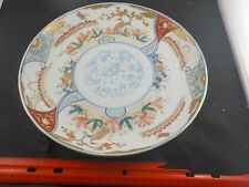 asian plate  vintage imari lot avail arita japan kakiemon gold bird 10""