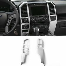Silver Central Control Covers Frame Accessories Trim for Ford F150 2015 20162017
