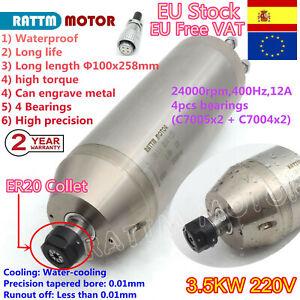 3.5KW 100mm Water Cooling Milling Metal Spindle Motor 220V 24000rpm 400Hz ER20