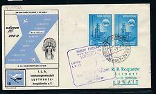 61607) LH FF Delhi Indien - Kuwait 1.9.63, SoU Stpl violett