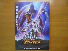AVENGERS: INFINITY WAR MOVIE FLYER Mini Poster Chirashi JAPAN 30-4