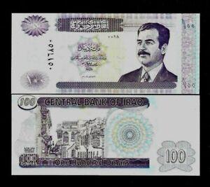 IRAQ 100 IRAQI DINARS P87 2002 x 100 Pcs Lot Full BUNDLE SADDAM BAGHDAD UNC NOTE