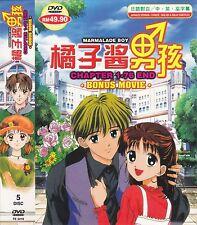DVD Anime Marmalade Boy Chapter 1 - 76 End + Bonus Movie 橘子醬男孩~ English Subtitle
