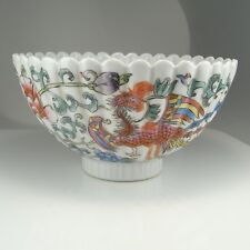 Xianfeng Phoenix Peony Bowl Antique Chinese Porcelain Fluted Six Character Mark