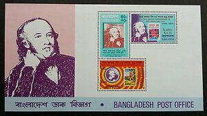 Bangladesh 100th Anniversary 1979 Penny Black Postal (ms) MNH