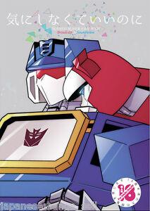 Transformers doujinshi Broadcast X Soundwave (28page) OFUTON Kinishinakutei