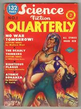 Science Fiction Quarterly - Vol 1 - No 1 - 1951 - SCARCE!!!