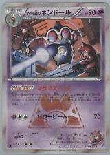 Pokemon Card XY Double Crisis Team Magma's Claydol 011/034 R CP1 1st Japanese