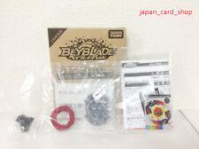 26935 Beyblade Burst Driger Slash .H.F Black Ver