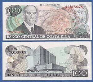 Costa Rica 100 Colones P 261 1993 UNC Low Shipping! Combine FREE!