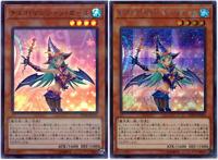 YuGiOh Dark Magician /& Dark Magician Girl Dragon Knight A4 Size Plastic File