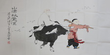 RARE LARGE Chinese 100%  Handed Painting By Fan Zeng 范增 EK4