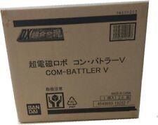 DX-03 Combattler V Soul Of Chogokin Die Cast Robot bandai Tamashii IN Brown Box