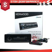 Kenwood KDC-BT630U Bluetooth/Spotify/CD/USB/AUX-In Car Stereo (Rep KDC-BT620U)