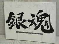 GINTAMA Special Model Sheet Collection Art Works Book Ltd *