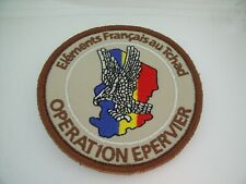 PATCH INSIGNE TISSUS OPEX OPERATION EPERVIER ELEMENTS FRANCAIS AU TCHAD TOP!