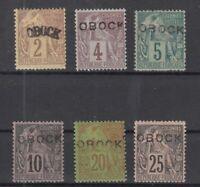 Bi6082/ FRENCH OBOCK – Y&T # 2 – 12 / 14 – 16 / 17 MINT MH – CV 280 $