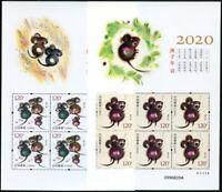 China PRC 2020-1 Jahr der Ratte Neujahr Zodiac Year of the Rat Kleinbögen MNH