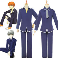 FRUITS BASKET Soma Kyo Soma Yuki Blue Uniform Suit Pants Ties Cosplay Costumes