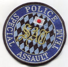 Japan Police Special Assault Team (SAT) 警視庁特殊急襲部隊 Tactical Units νeΙ©®⚙ Insignia