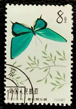 1963 China Stamps S56 Sc#668, #670-673, #676 Butterflies Used