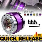 Purple Universal Car Steering Wheel Quick Release Hub Adapter Snap Off Boss Kits