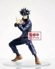 PREORDER AUG 2021 Jujutsu Kaisen PVC Statue Fushiguro Megumi 20 cm