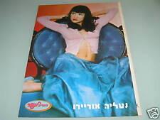 Melanie C-Natalia Oreiro ISRAEL 1990s MAGAZINE POSTER