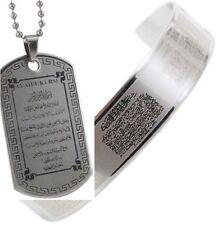 Muslim Ayatul Kursi Bracelet and Pandant with Chain stainlaee Steel