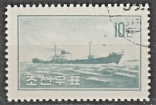 KOREA 1959 used SC#202  10ch  stamp,     Freighter.