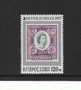 1977 Cyprus - Silver Jubilee - Single Stamp - Mounted Mint.
