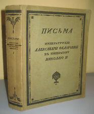 Russia 1922 Old Book Letters Empress Alexandra Emperor Nicholas II Tsar King
