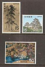 JAPAN # 1001-3 MNH NATIONAL TREASURES