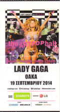 MAGNIFIQUE ticket billet stub place concert LADY GAGA 2014 Athenes GRECE